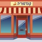5 סיבות מדוע עסקים קטנים צריכים שירותי מחשוב ענן